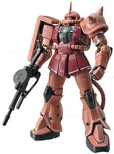 Gundam Real Grade Excitement Embodied 1/144 Scale Model Kit: #002 MS-06S Zaku II (Char Aznable's Custom)
