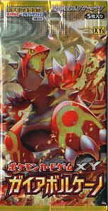 Pokemon Trading Card Game: XY Gaia Volcano Booster Pack