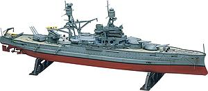USS Arizona Pacific Fleet Battleship (1:426 Scale)