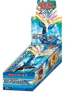 Pokemon Trading Card Game: XY Collection X Booster Box (20 Packs)