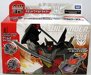 Transformers Prime Japanese Series Deluxe: Stunticon Wildrider AM-32