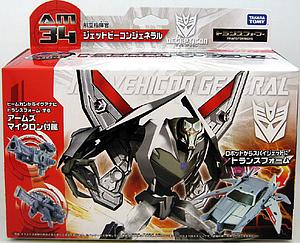 Transformers Prime Japanese Series Deluxe: Jet Vehicon General AM-34