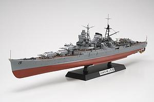 Japanese Light Cruiser Mikuma (78022)