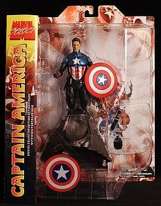"Marvel Select 8"": Unmasked Captain America  (Exclusive)"