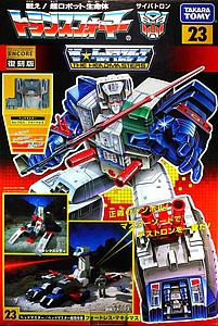 Transformers Encore Series Ultimate Class: Fortress Maximus