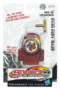 Beyblade B203A Rev-up Launcher (red)