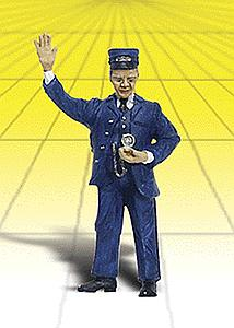Conductor with Watch (2528)