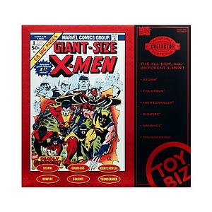 Toybiz Marvel X-Men Collector Edition Giant Size Set: 6-Pack