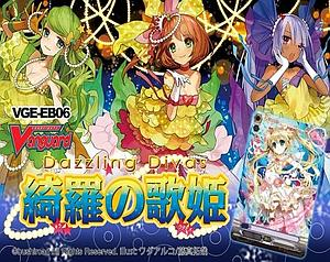 Cardfight!! Vanguard Trading Card Game Booster Dazzling Divas: Booster Box