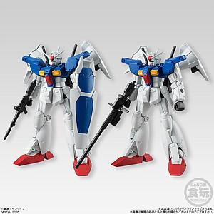 Gundam Universal Unit Volume 3: Gundam GP01Fb