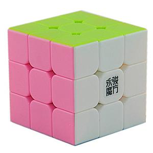 Puzzle Speed Cube 3X3X3 (Pink)