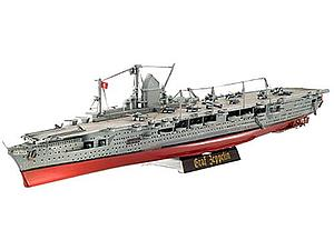 German Aircraft Carrier Graf Zeppelin (REV05055)