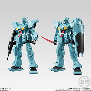 Gundam Universal Unit Volume 3: GM Custom