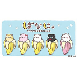 Bananya Plush: Calico Bananya (Cancelled)