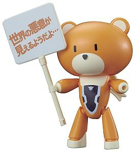 Gundam High Grade 1/144 Scale Model Kit: Petit'gguy Allelujah Haptism Orange & Placard