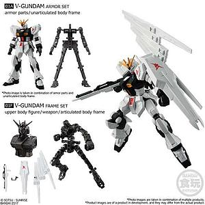 Bandai Shokugan Mobile Suit Gundam G-Frame Vol. 1 Model Kit: Nu Gundam Set A