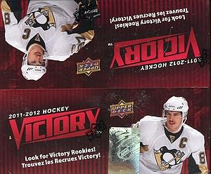 2011-12 Victory NHL Hockey Cards Booster Box
