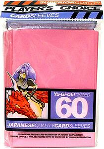 Player's Choice Japanese Quality Small Card Sleeves: Pink