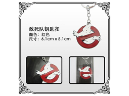 Ghostbusters Logo Necklace