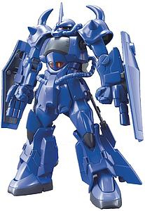Gundam High Grade Build Fighters 1/144 Scale Model Kit: #015 Gouf R35