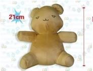 "Plush Toy Ouran Highschool Host Club 12"" Brown Bear"