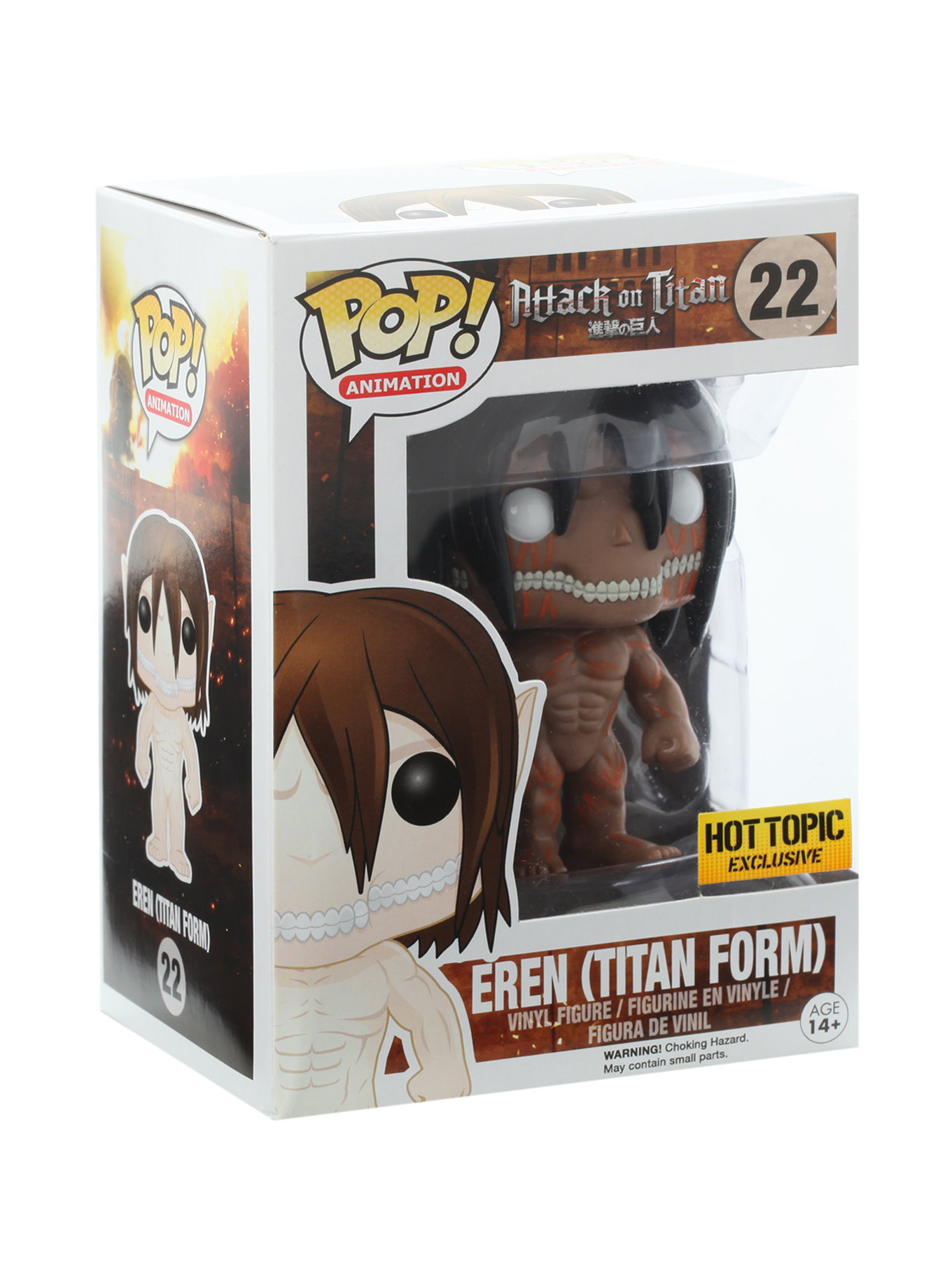 Pop! Animation Attack on Titan Vinyl Figure Eren (Titan Form) #22 Hot Topic Exclusive