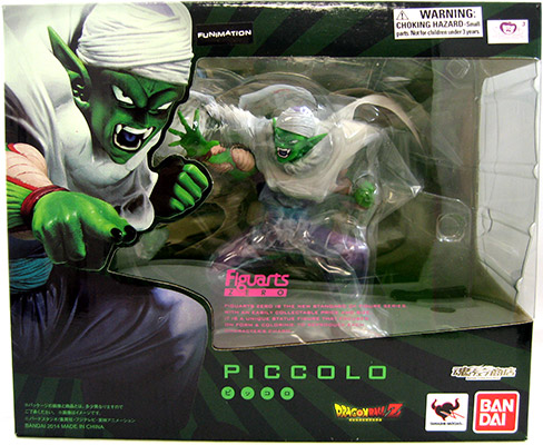 Dragon Ball Z S.H Figuarts: Piccolo