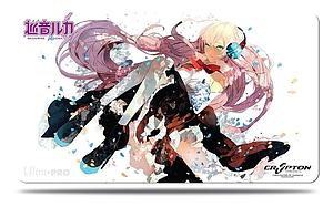 Vocaloid Play Mat: Megurine Luka