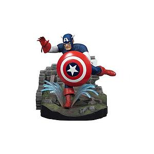 "Captain America Model Kit (10"") (POL856)"