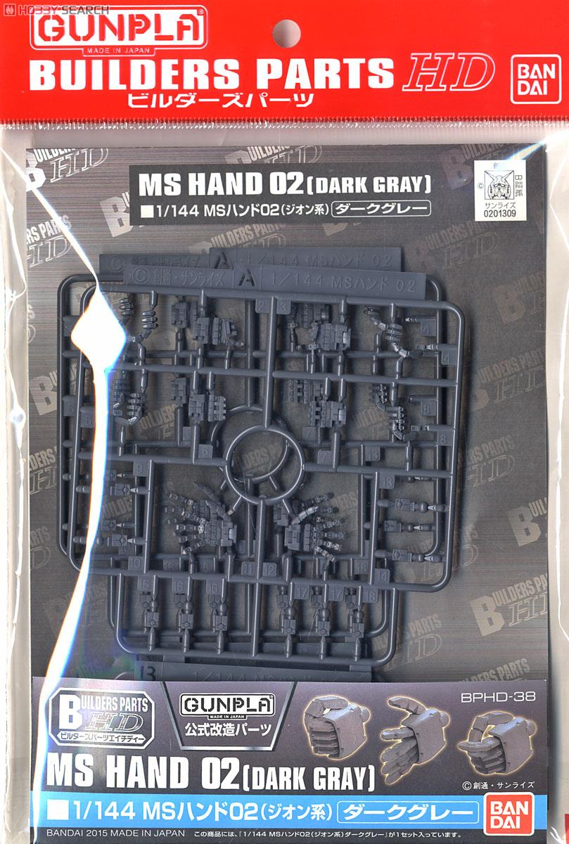Builder Parts HD: 1/144 MS MS Hand 02 (Zeon) Dark Gray