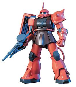 Gundam First Grade 1/144 Scale Model Kit: MS-06S Char's Zaku II
