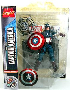 "Marvel Select 8"": First Avenger Movie Captain America"