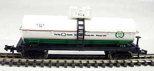 40' Single Dome Tank Car - Quaker State (73487)