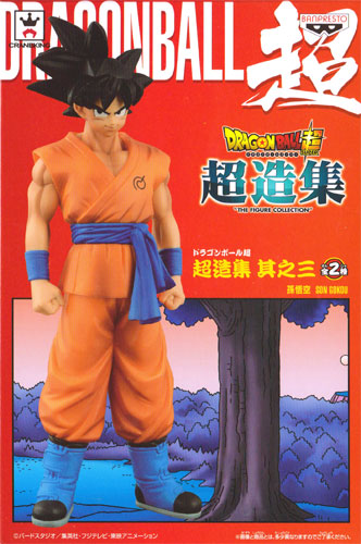 DragonBall Super DXF Chozousyu Vol.3: Son Goku