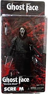 "Scream 4 7"": Ghost Face ""Zombie Mask"""