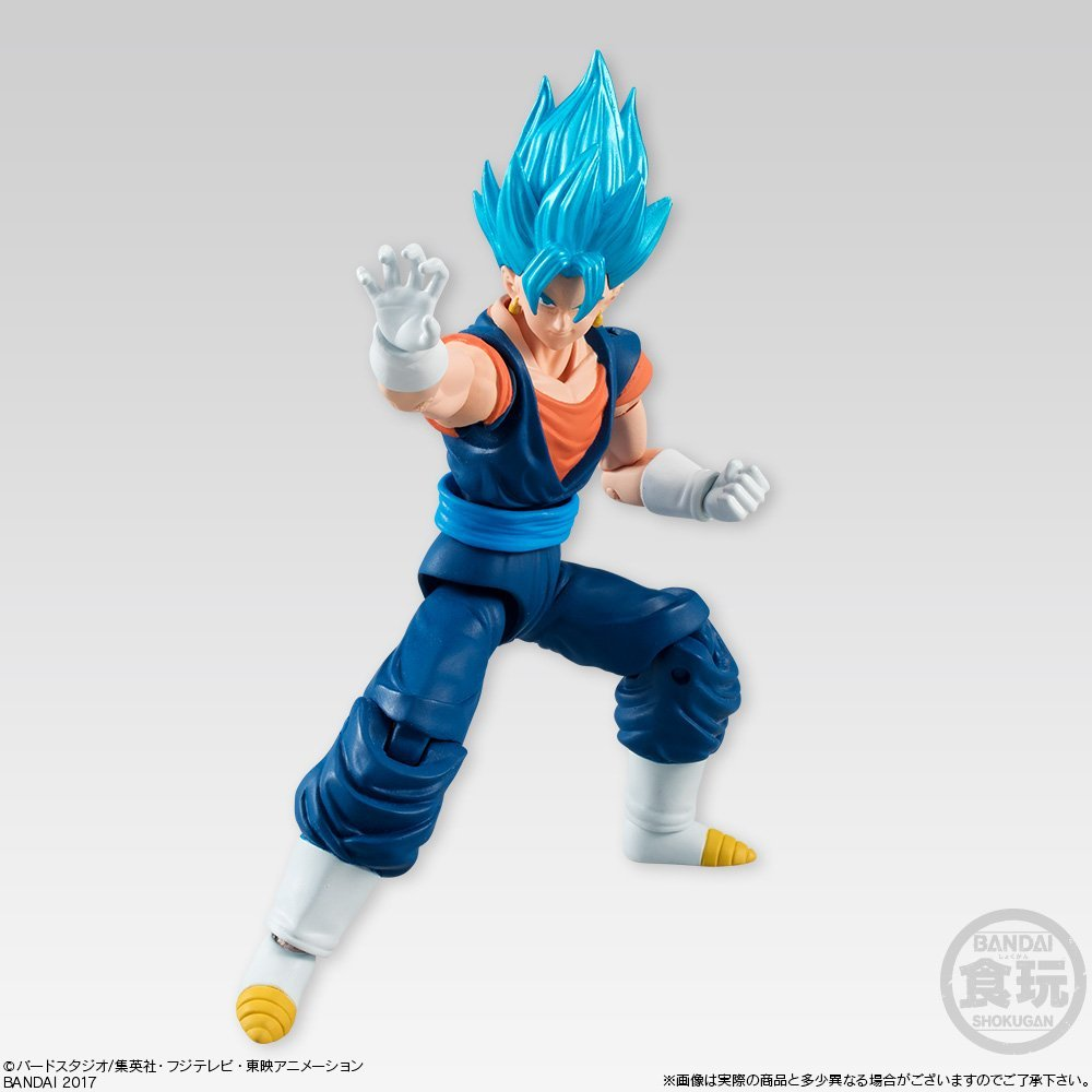 Dragon Ball Shodo 5: Super Saiyan God Super Saiyan Vegetto