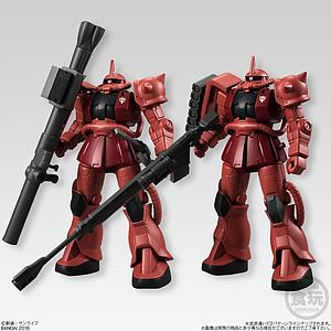 Gundam Universal Unit Volume 1: Char's Zaku II (Gundam The Origin)