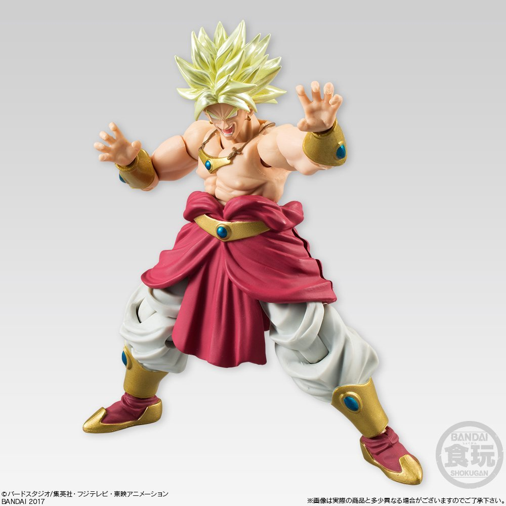 Dragon Ball Shodo 5: Super Saiyan Broly