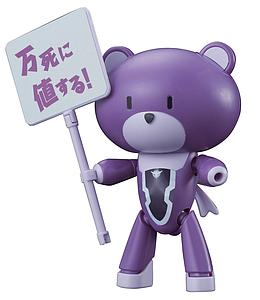 Gundam High Grade Petit'Gguy 1/144 Scale Model Kit: Petit'gguy Tieria Erde Purple & Placard