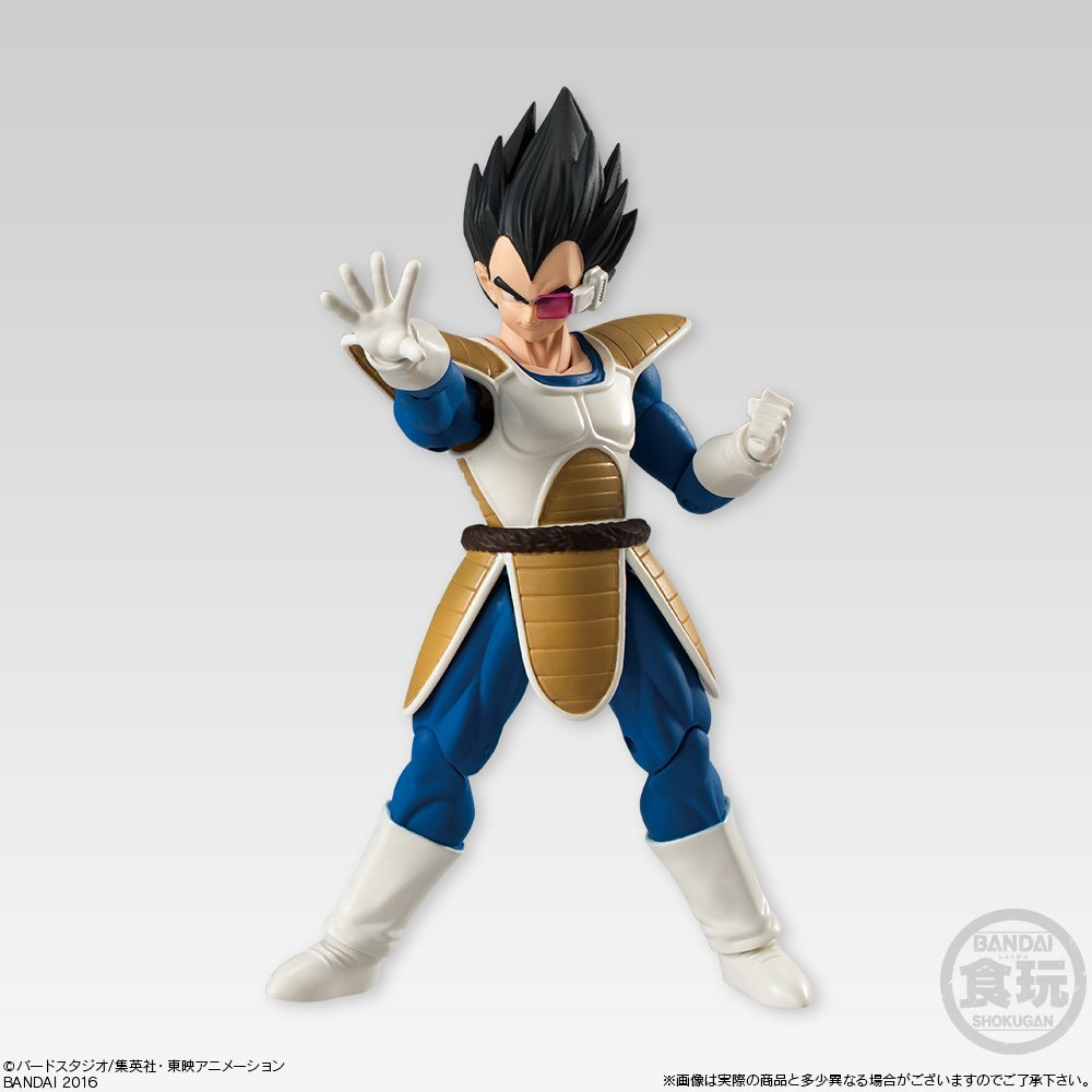 Dragon Ball Shodo 4: Vegeta