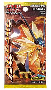 Pokemon Trading Card: Sun & Moon Ultra Sun Booster Pack