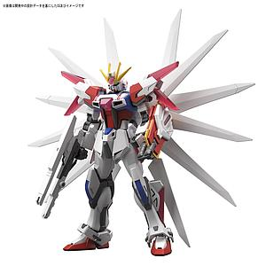 Gundam High Grade Build Fighters 1/144 Scale Model Kit: Build Strike Galaxy Cosmos