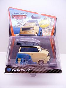 Mattel Disney Cars Die-Cast 1:55 Scale Deluxe Toy: Pinion Tanaka