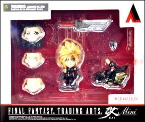 Square Enix Final Fantasy Trading Arts Kai: Cloud #10