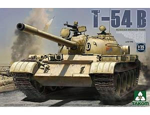 Soviet T-54B Late Production