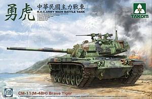 Republic of China Army Main Battle Tank CM11(M48H) Brave Tiger