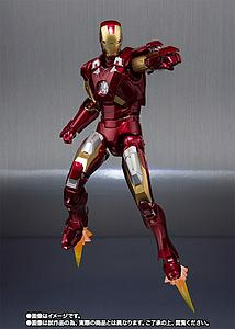 Ironman Mark VII & Hall of Armor Set