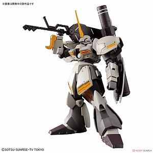 Gundam High Grade Build Divers 1/144 Scale Model Kit: #010 Galbaldy Rebake