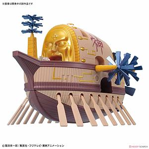 One Piece Grand Ship Collection Model Kit: #14 Ark Maxim
