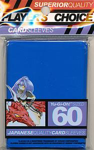 Player's Choice Japanese Quality Small Card Sleeves: Blue